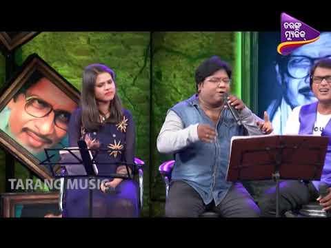 A for Akshaya | Mo Rangalata  Rusichi | Odia Song by Chitrabhanu Mohanty