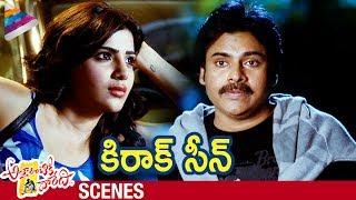 Samantha Fools Pawan Kalyan | Attarintiki Daredi Telugu Movie | Trivikram | DSP | Telugu FilmNagar