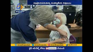 COVID 19 | India Fully Prepared for Vaccination | A report