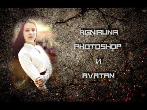 Photoshop И Avatan  || AGNIRUNA