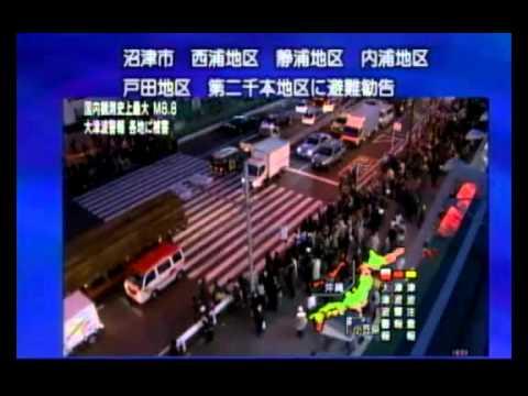 Terremoto no JapÃo. Noticias da NHK.tsunami japan news