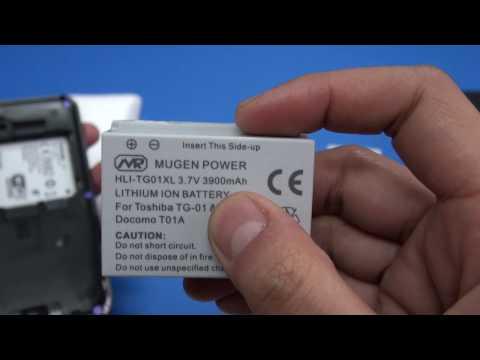 Mugen Power 3900/2600mAh Toshiba TG01 / Japan Docomo T-01A Extended Battery