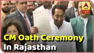 CM Oath Ceremony In Rajasthan, Madhya Pradesh, Chhattisgarh | ABP News