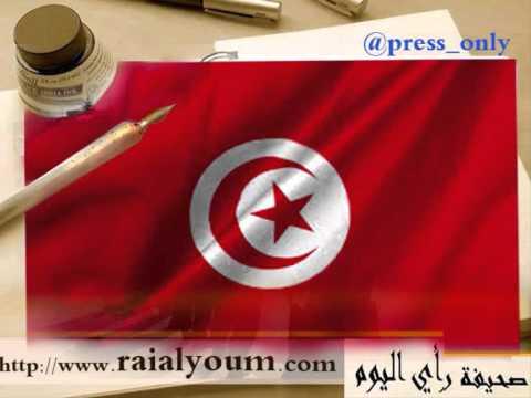 برنارد ليفي طريداً من تونس - افتتاحية رأي اليوم ( عبد الباري عطوان )