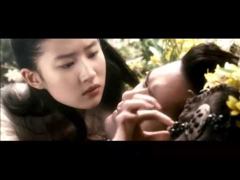 Chinese Ghost Story 2011