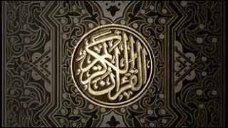 Abdullah Al Khayat   109   Al Kafirun