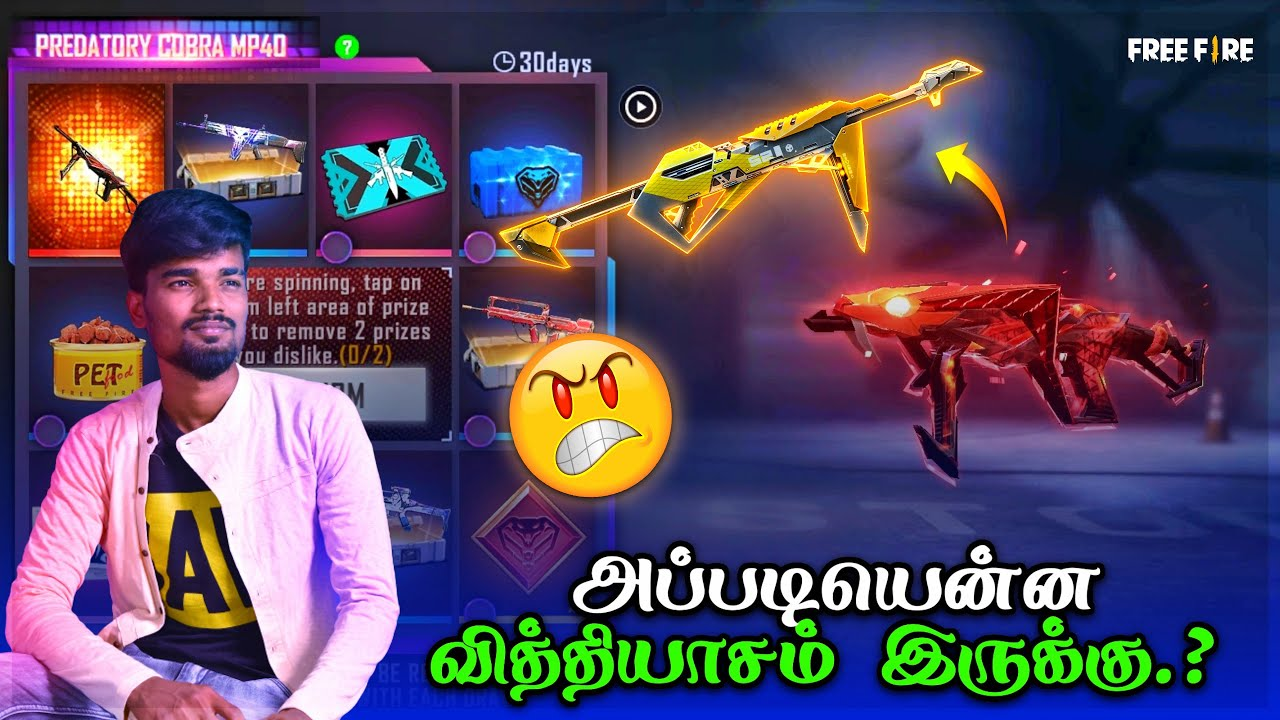 😡இத்தலம் ஓவர்😡| Free Fire New MP40 Predatory Cobra Gun Skin & Power VS Poker Mp40 |Gaming Tamizhan