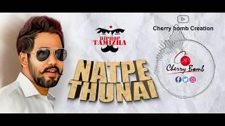 Natpe Thunai Ringtone -Cherry bomb