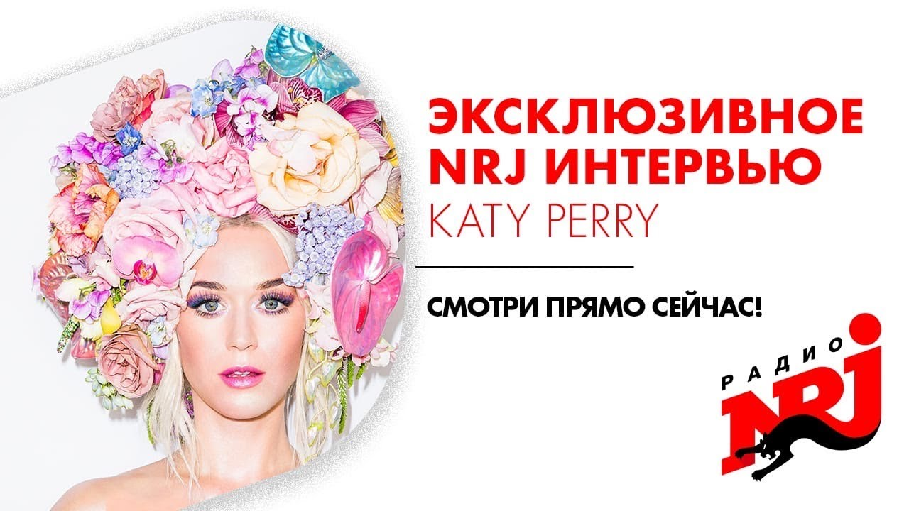 Беременная @Katy Perry про депрессию, самоизоляцию и новый альбом