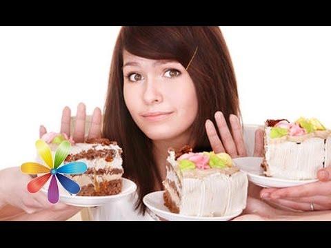 Как есть сладости, картошку и хлеб, чтоб похудеть? - Все буде добре - Выпуск 382 - 29.04.14