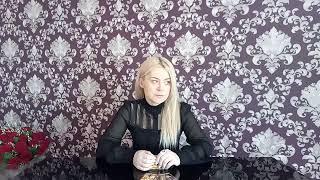ОНЛАЙН-ГАДАНИЕ *ЛЮБОВНЫЙ ТРЕУГОЛЬНИК*
