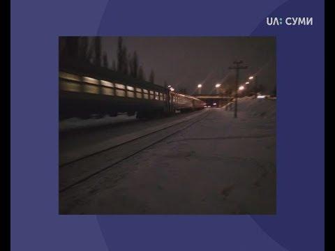 UA:СУМИ: У Сумах чоловік, який потрапив під потяг, знаходиться у лікарні