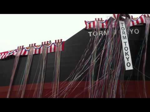 Torm Tokyo 27th march 2012 Delivery, Sanoyas Shipyard/Mizushima, japan