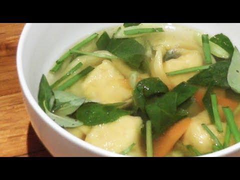 Chicken Wonton Soup Recipe - Mark's Cuisine #68