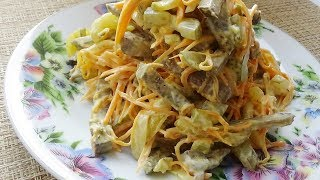 Салат А-ля Шахтёрский Вкусный салат из обычных продуктов!!!