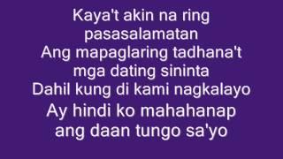 Huling Awit Ng Pag-ibig  By:davey Langit Lyrics