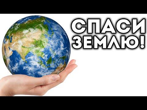 Машина времени в майнкрафт без модовиз YouTube · Длительность: 6 мин49 с