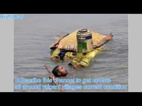 Raiganj Flood Part 8 Bishahar  ll Kulik River ll Raigan ll North Dinajpur