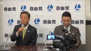 2017年6月13日、小沢一郎代表と山本太郎代表が定例の共同記者会見を行い...