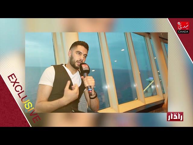 RADAR sur CHADA TV - يعقوب شاهين