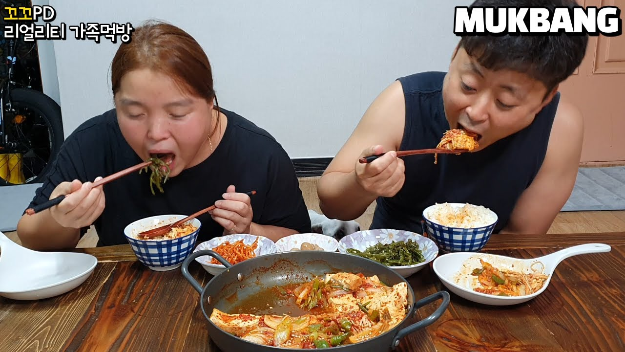 리얼가족먹방:)매콤한 팽이버섯 두부조림은 밥도둑😋ㅣBraised Spicy Enoki mushroom TofuㅣREAL SOUNDㅣMUKBANGㅣEATING SHOW