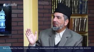 Urdu Rahe Huda 21st Jan 2017 Ask Questions about Islam Ahmadiyya