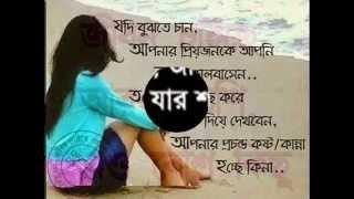 romantic bangla sms