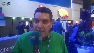 مصر العربية | مدير إدارة فروع «سامسونج» مصر: هذه أبرز مميزات معرض «كايرو اي سي تي»