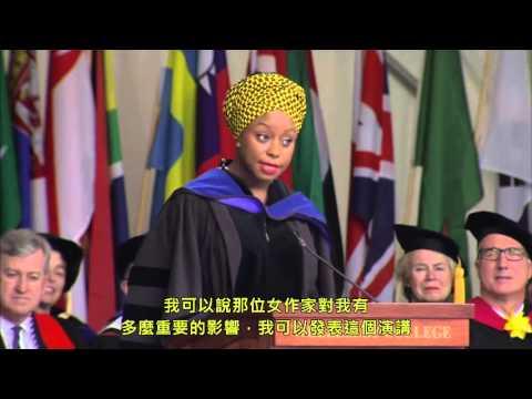 Chimamanda Ngozi Adichie為2015年衛斯理學院畢業生演講