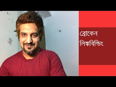 Broken Link Building Tutorial Bangla