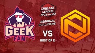 Geek Fam vs Neon Esports Game 2 (Bo2) | Dreamleague Lepzig Major SEA Qualifiers
