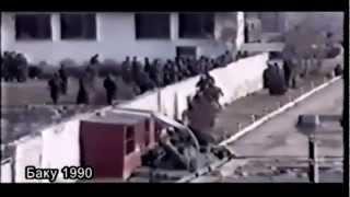 Обыкновенный ГЕНОЦИД - Баку 1990