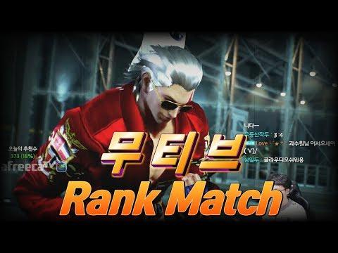 2017/07/19 Tekken 7 FR Knee's Steve Rank Match!