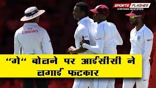 Indian squad against Australia | Player Assaulted during U23 Selection | SportsFlashes