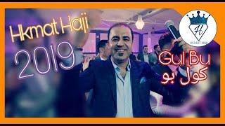 #حكمت_حاجي _ Hknat Haji ( كول بو . Gul Bu )