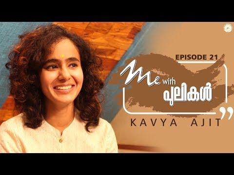 Me With Pulikal | Kavya Ajit | Episode 21| Gopi Sundar Music Company
