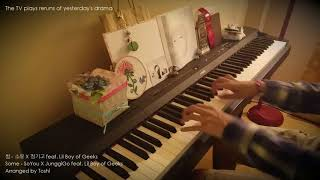 Gambar cover 소유(SoYou) X 정기고(JunggiGo) -「썸」Some feat. Lil Boi of Geeks - Piano 피아노