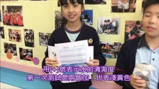 Publication Date: 2019-08-16 | Video Title: 仁濟醫院陳耀星小學 - 濾水器