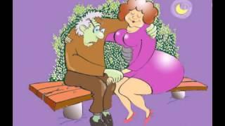 карикатуры про  любовь 8