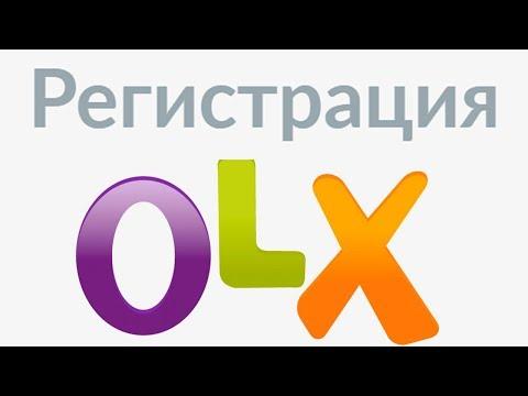 Как зарегистрироваться на OLX