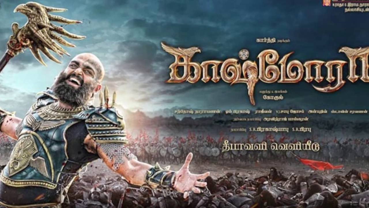 Kashmora Video Songs