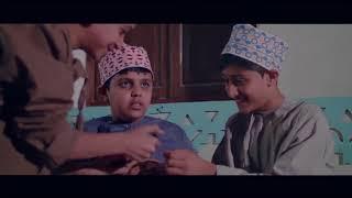 إعلان رمضان 2017 تلفزيون سلطنة عمان  الأقربون..(ارجوا الاشتراك في قناتي ولكم مني جزيل الشكر)