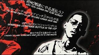Higher Brothers - We Talkin Bout feat. KOHH (prod. Don Krez)