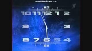 Часы первого канала со звуком часов рен тв