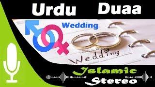 Track 21 Urdu Nasheed | Ay Lakhte Jigar | Saleem Patel  | Islamic Stereo