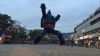 Exploring Japan:the GIANT robotic hero of Kobe.