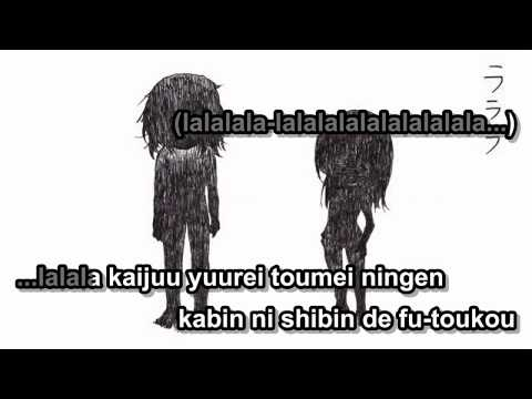 【Karaoke】You're An Ineffective Kid【off vocal】