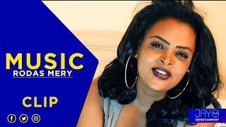 New Eritrean Music 2018 - Ableni | ኣብለኒ - By Rodas Mery (Official Video)