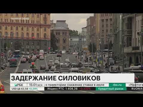 Офицеров «Альфы» и управления «К» ФСБ подозревают в организации ОПГ
