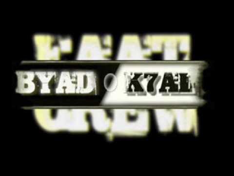 ALBUM BYAD K7AL GRATUIT BIGG TÉLÉCHARGER OU MP3